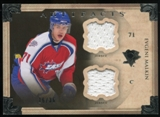 2013-14 Upper Deck Artifacts Horizontal Jerseys #27 Evgeni Malkin /36