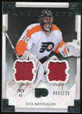 2013-14 Upper Deck Artifacts Jerseys #112 Ilya Bryzgalov G /125