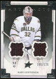 2013-14 Upper Deck Artifacts Jerseys #116 Kari Lehtonen G /125