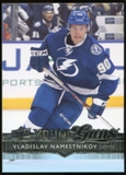 2014/15 Upper Deck #243 Vladislav Namestnikov YG RC