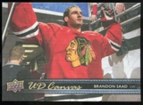 2014/15 Upper Deck Canvas #C19 Brandon Saad