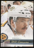 2014/15 Upper Deck Canvas #C49 Ryan Ellis