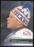 2014/15 Upper Deck Canvas #C54 Kyle Okposo