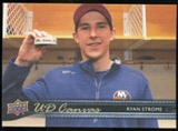 2014/15 Upper Deck Canvas #C55 Ryan Strome