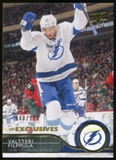 2014/15 Upper Deck Exclusives #170 Valtteri Filppula /100