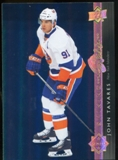 2014/15 Upper Deck Shining Stars Royal Blue #SS26 John Tavares