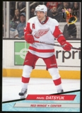 2012/13 Upper Deck Fleer Retro 1992-93 Ultra #928 Pavel Datsyuk