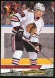 2012/13 Upper Deck Fleer Retro 1993-94 Ultra #936 Patrick Kane