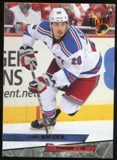2012/13 Upper Deck Fleer Retro 1993-94 Ultra #9319 Chris Kreider