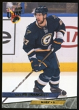 2012/13 Upper Deck Fleer Retro 1993-94 Ultra #9326 Alex Pietrangelo
