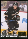 2012/13 Upper Deck Fleer Retro 1994-95 Ultra #942 Bobby Ryan