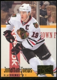 2012/13 Upper Deck Fleer Retro 1994-95 Ultra #949 Jonathan Toews