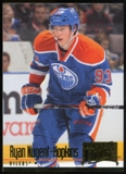 2012/13 Upper Deck Fleer Retro 1994-95 Ultra #9414 Ryan Nugent-Hopkins