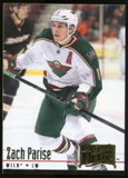 2012/13 Upper Deck Fleer Retro 1994-95 Ultra #9418 Zach Parise
