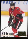 2012/13 Upper Deck Fleer Retro 1994-95 Ultra #9423 Erik Karlsson