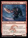 Magic the Gathering Fate Reforged Single Shaman of the Great Hunt NEAR MINT (NM)