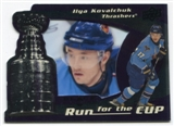 2008/09 Upper Deck Black Diamond Run for the Cup #CUP2 Ilya Kovalchuk /100