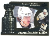 2008/09 Upper Deck Black Diamond Run for the Cup #CUP33 Evgeni Malkin /100