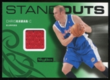 2008/09 Upper Deck SkyBox Standouts Retail #SOCK Chris Kaman