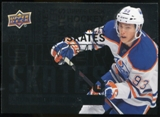 2012/13 Upper Deck Silver Skates #SS13 Ryan Nugent-Hopkins