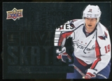 2012/13 Upper Deck Silver Skates #SS30 Nicklas Backstrom