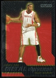 2008/09 Upper Deck SkyBox Metal Universe Precious Metal Gems Red #12 Tracy McGrady /50