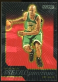 2008/09 Upper Deck SkyBox Metal Universe Precious Metal Gems Red #14 Ray Allen /50