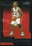 2008/09 Upper Deck SkyBox Metal Universe Precious Metal Gems Red #18 Chris Bosh /50