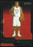 2008/09 Upper Deck SkyBox Metal Universe Precious Metal Gems Red #30 Kevin Durant /50