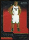 2008/09 Upper Deck SkyBox Metal Universe Precious Metal Gems Red #62 Al Jefferson /50
