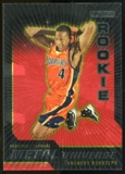 2008/09 Upper Deck SkyBox Metal Universe Precious Metal Gems Red #84 Anthony Randolph /40
