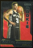 2008/09 Upper Deck SkyBox Metal Universe Precious Metal Gems Red #95 George Hill /40