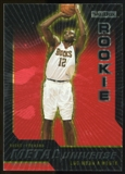 2008/09 Upper Deck SkyBox Metal Universe Precious Metal Gems Red #98 Luc Richard Mbah A Moute /50