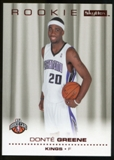 2008/09 Upper Deck SkyBox Ruby #218 Donte Greene /50