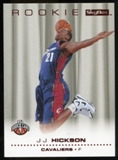 2008/09 Upper Deck SkyBox Ruby #219 J.J. Hickson /50