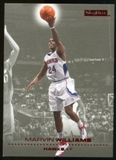 2008/09 Upper Deck SkyBox Ruby #6 Marvin Williams /50