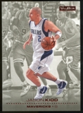 2008/09 Upper Deck SkyBox Ruby #31 Jason Kidd /50