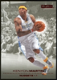 2008/09 Upper Deck SkyBox Ruby #37 Kenyon Martin /50