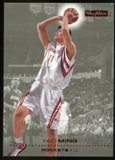 2008/09 Upper Deck SkyBox Ruby #55 Yao Ming /50