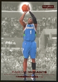 2008/09 Upper Deck SkyBox Ruby #94 Rashad McCants /50