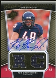 2010 SPx Rookie Materials Autographs #RMRG Rob Gronkowski 12/20