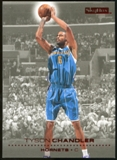 2008/09 Upper Deck SkyBox Ruby #102 Tyson Chandler /50