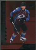 2009/10 Black Diamond #221 Matt Duchene Rookie Gems Ruby #015/100