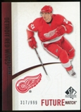 2010/11 Upper Deck SP Authentic #214 Tomas Tatar RC /999