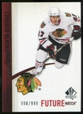 2010/11 Upper Deck SP Authentic #217 Jeremy Morin RC /999