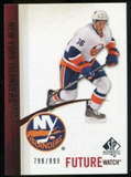 2010/11 Upper Deck SP Authentic #221 Travis Hamonic RC /999