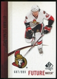 2010/11 Upper Deck SP Authentic #244 Jim O'Brien RC /999