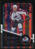 2011/12 Upper Deck O-Pee-Chee Black Rainbow #138 Ryan O'Reilly /100