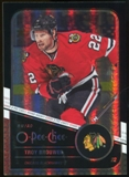 2011/12 Upper Deck O-Pee-Chee Black Rainbow #188 Troy Brouwer /100