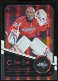 2011/12 Upper Deck O-Pee-Chee Black Rainbow #166 Michal Neuvirth /100